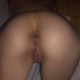 Suba bottom75452711