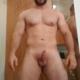 chukam_zdravo