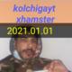 Kilchigayt