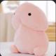 Bask69