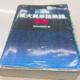Kyouga_0924