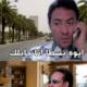 sayed_mazzika