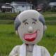houkei-yaro