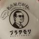 kona_