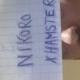 Nikoro