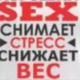 Evgeniev