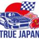LiebeJapanischeAutos